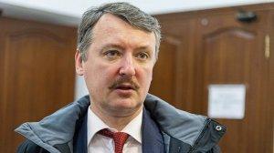 Игорь Гиркин разворачивает знамёна новой партии против Владимира Путина