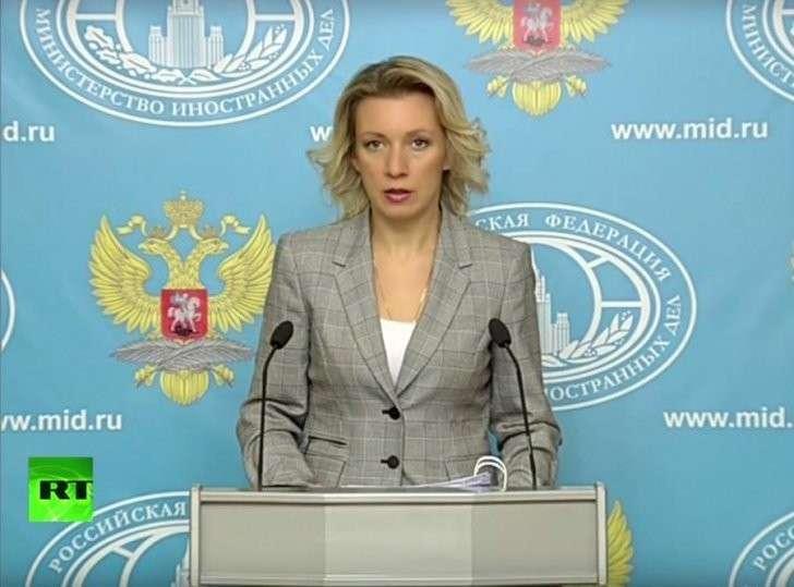 Брифинг официального представителя МИД РФ Марии Захаровой 29 октября 2015 года