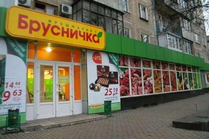 Сеть магазинов олигарха Ахметова перейдёт в собственность государства