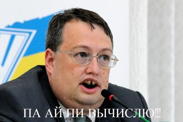 Еврейский Майдан Украины и его выкормыш