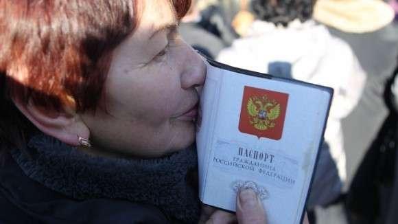 В Думу внесен закон о предоставлении гражданства русским с Украины