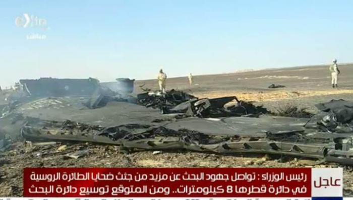 Крушение Airbus 321 в Египте: первое видео
