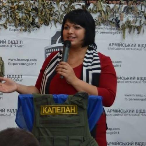 Как украинские волонтёры «разводят» доверчивых граждан на вполне приличные деньги