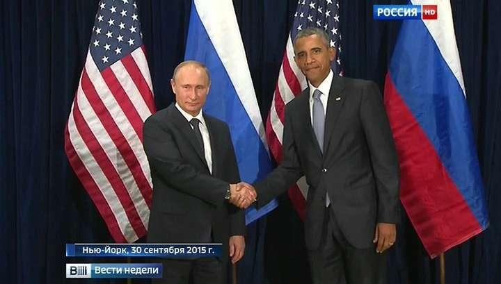 Хозяева Обамы поняли, что за Путиным - сила и правда