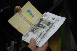 В Госдуме просят продлить украинцам срок пребывания в России