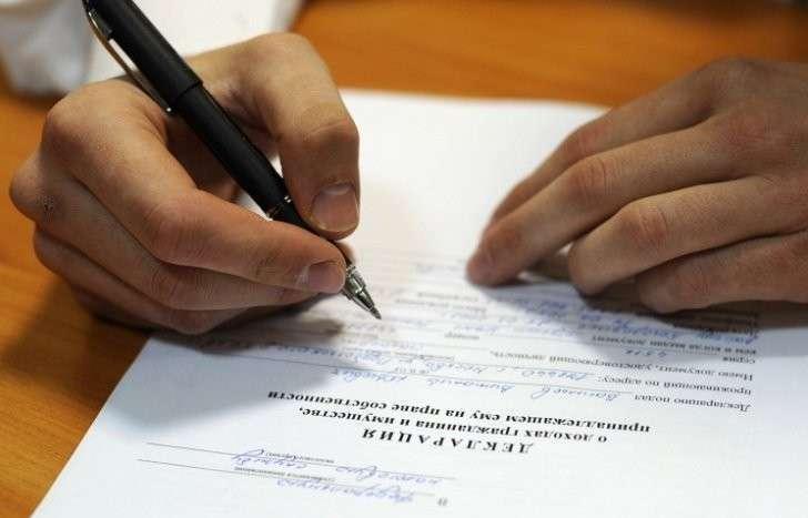 В РФ проверили декларации чиновников: 272 уволены «с волчьим билетом»