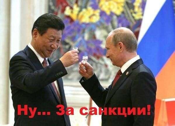 Документы, подписанные в рамках официального визита Президента РФ В.В.Путина в КНР