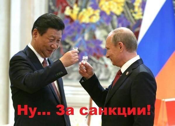 Документы, подписанные в рамках официального визита Президента РФ В.В. Путина в КНР