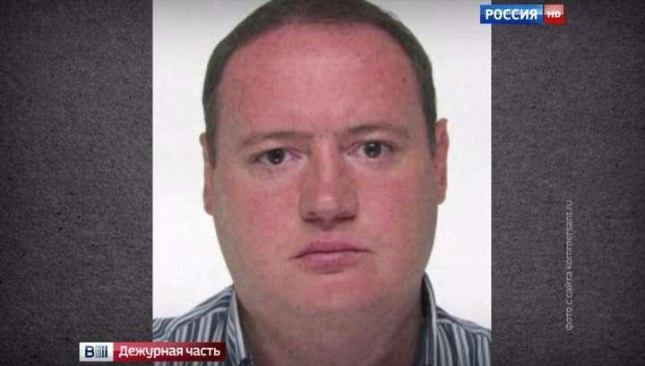 Банда Григорьева: 500 человек, 60 банков, 50 миллиардов долларов