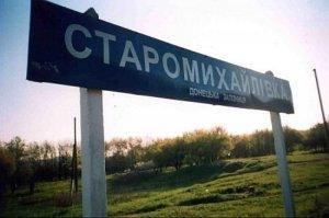 Интенсивность боёв на линии фронта в Донбассе резко усилилась