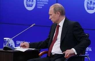 Владимир Путин: переворот на Украине был поддержан американскими и европейскими партнёрами РФ