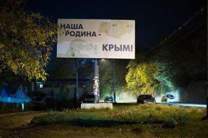 США не согласны с воссоединением Крыма и России