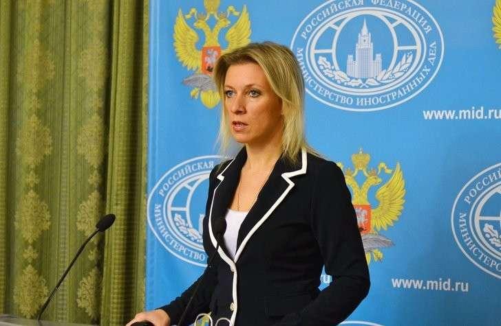 Брифинг официального представителя МИД России Марии Захаровой 5 ноября 2015 года