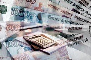 В экономику России надо запускать дешёвые кредитные деньги