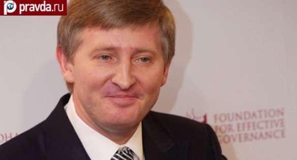 Ринат Ахметов - главная угроза для Новороссии. Ринат Ахметов - главная угроза для Новороссии
