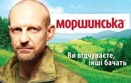 Еврейская власть Украины во всей своей самобытной красе