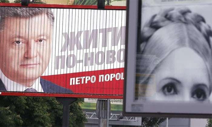 Гарант продолжения Майдана. Как изменится соотношение политических сил на Украине после президентских выборов