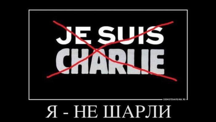 Интернет-протест #ЯнеШарли - уже не только в России