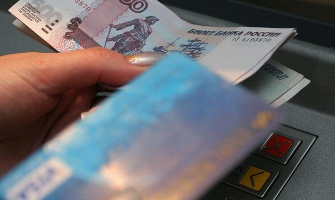 В МВД предотвратили глобальную атаку хакеров на все российские банки