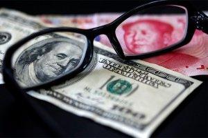 Юань хочет в валютную корзину