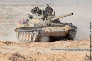 Армия Сирии одержала еще одну важную победу