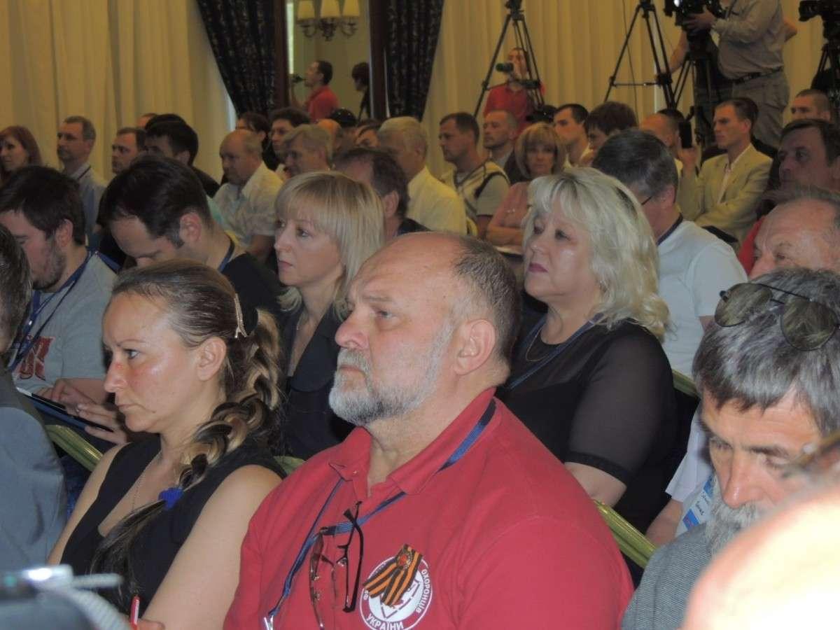 Съезд народных представителей Юго-Востока Украины