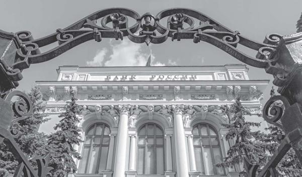 В 2015 году отток капитала из России сократился вдвое