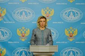 Брифинг официального представителя МИД РФ Марии Захаровой 12.11.2015 года