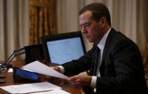 Вместо Владимира Путина на саммит АТЭС едет Дмитрий Медведев