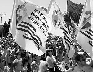 На съезде в Донецке создано общественное объединение «Народный фронт»