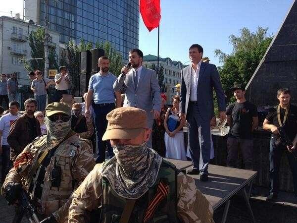 В Новороссию войдут восемь областей Украины
