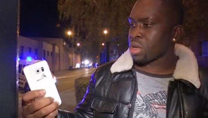 Теракты в Париже - рассказы очевидцев