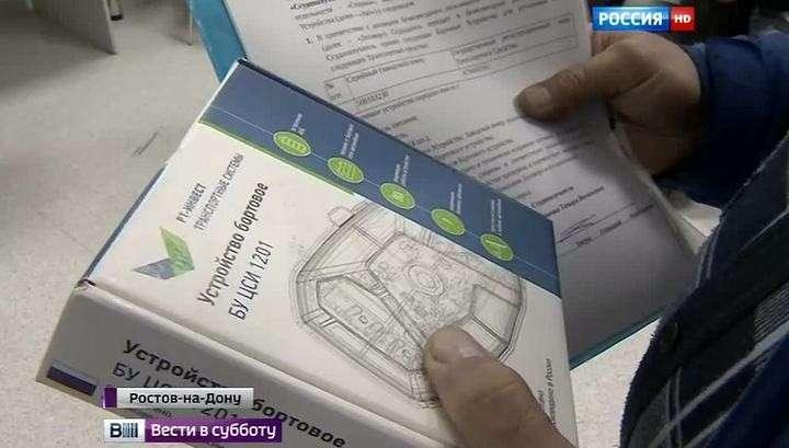 «Платон» упростит оплату за пользование дорогами в российской глубинке