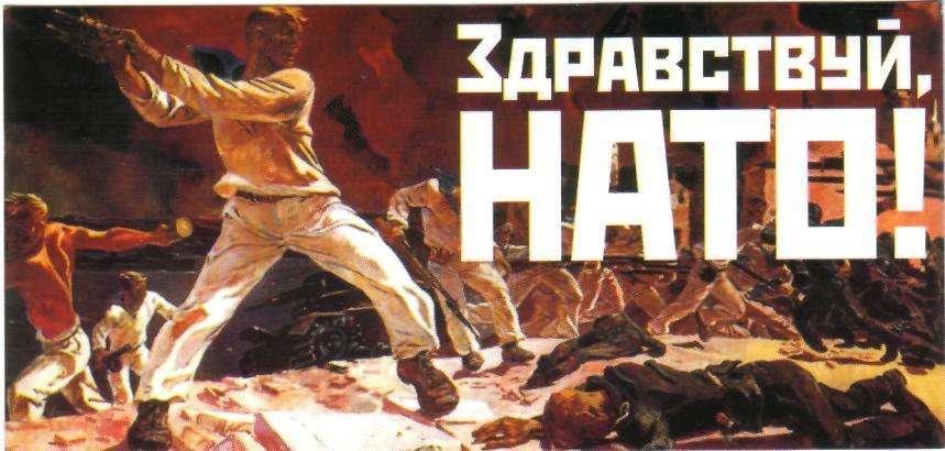 Недецкая дурь Тимошенко: НАТО - это мир