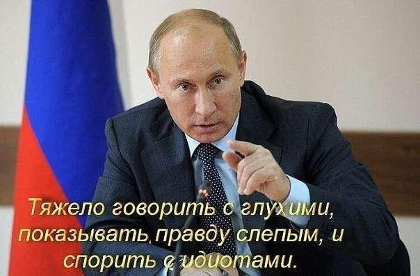 Наедине со всеми. Зачем поехал  на саммит G20 президент РФ Владимир Путин