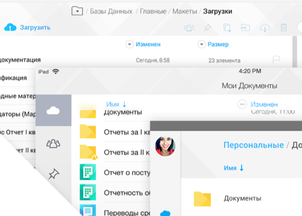 ������������ ����������� ������� ������ Microsoft Office