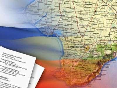 Обращение крымчан к Дмитрию Медведеву и Владимиру Путину