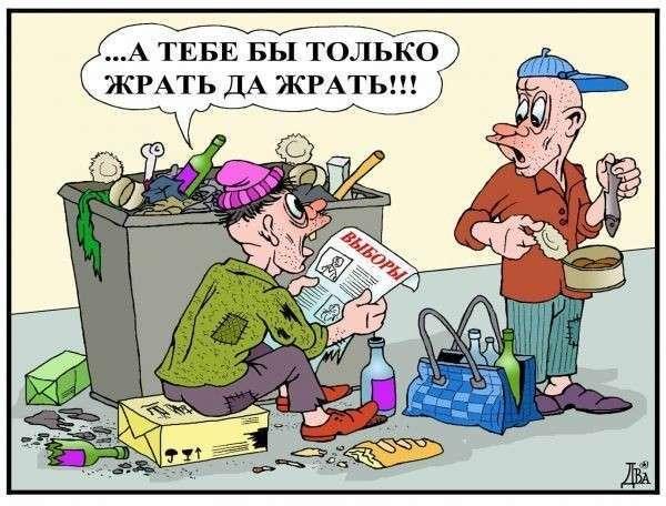 Кто срывает выборы на Украине?