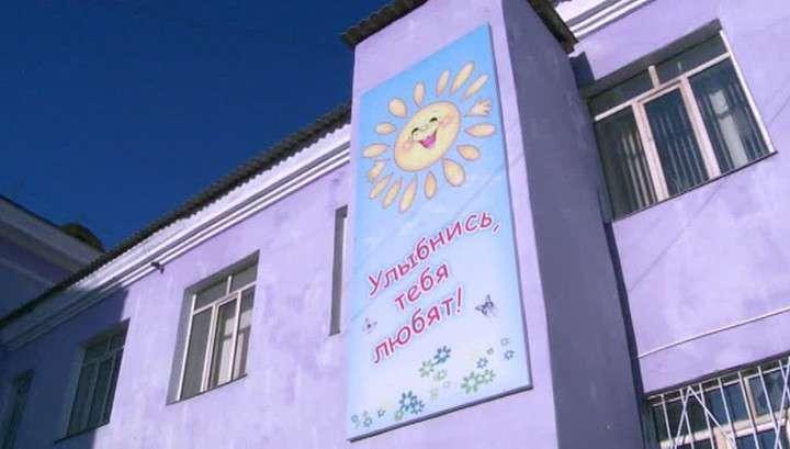 В Чите расследуют факты издевательств над детдомовцами