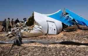 За информацию о причастных к взрыву на борту А321 объявлено вознаграждение в $50 млн