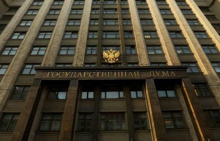 Мошенники, пытавшиеся обмануть фирму при ремонте здания Госдумы, осуждены на 3 и 3,5 года