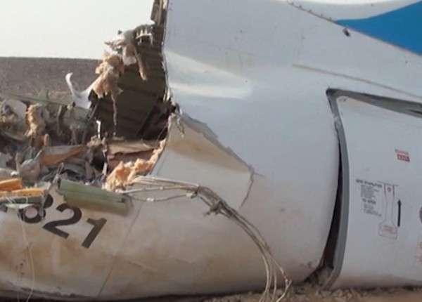 Корреспондент LifeNews рассказала о работе на месте крушения А321
