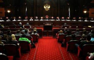 В ГД внесён законопроект о приоритете решений КС над вердиктами международных судов