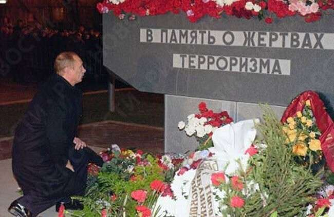 Что стало с террористами, посягнувшими на жизнь россиян