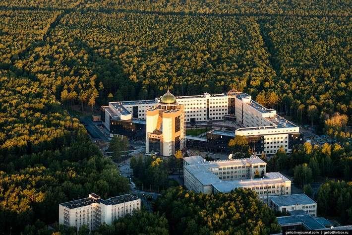 В Новосибирске открылся новый корпус государственного университета