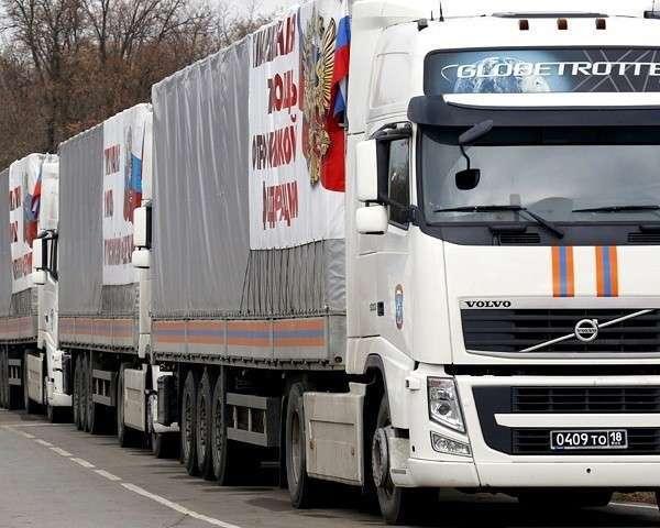 45-й гумконвой МЧС России направился в Донбасс