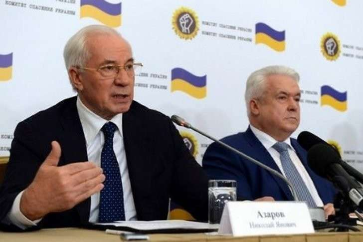 Заявление Комитета спасения Украины