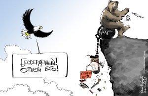 МВФ «слил» Украину и поставил себя в странное положение