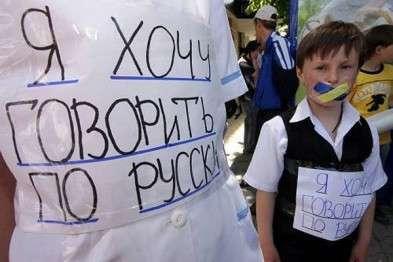 Завтра Львов будет разговаривать на русском языке в поддержку Востока и Юга Украины