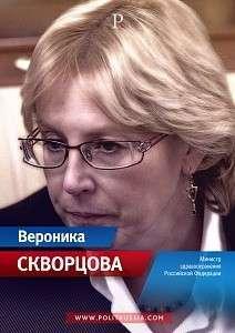 Пенсионная эвтаназия? Ложь и цинизм Минздрава России